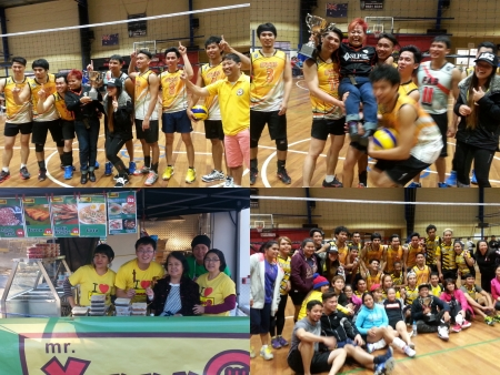 3rd WA Pinoy Invitational Friendship Cup